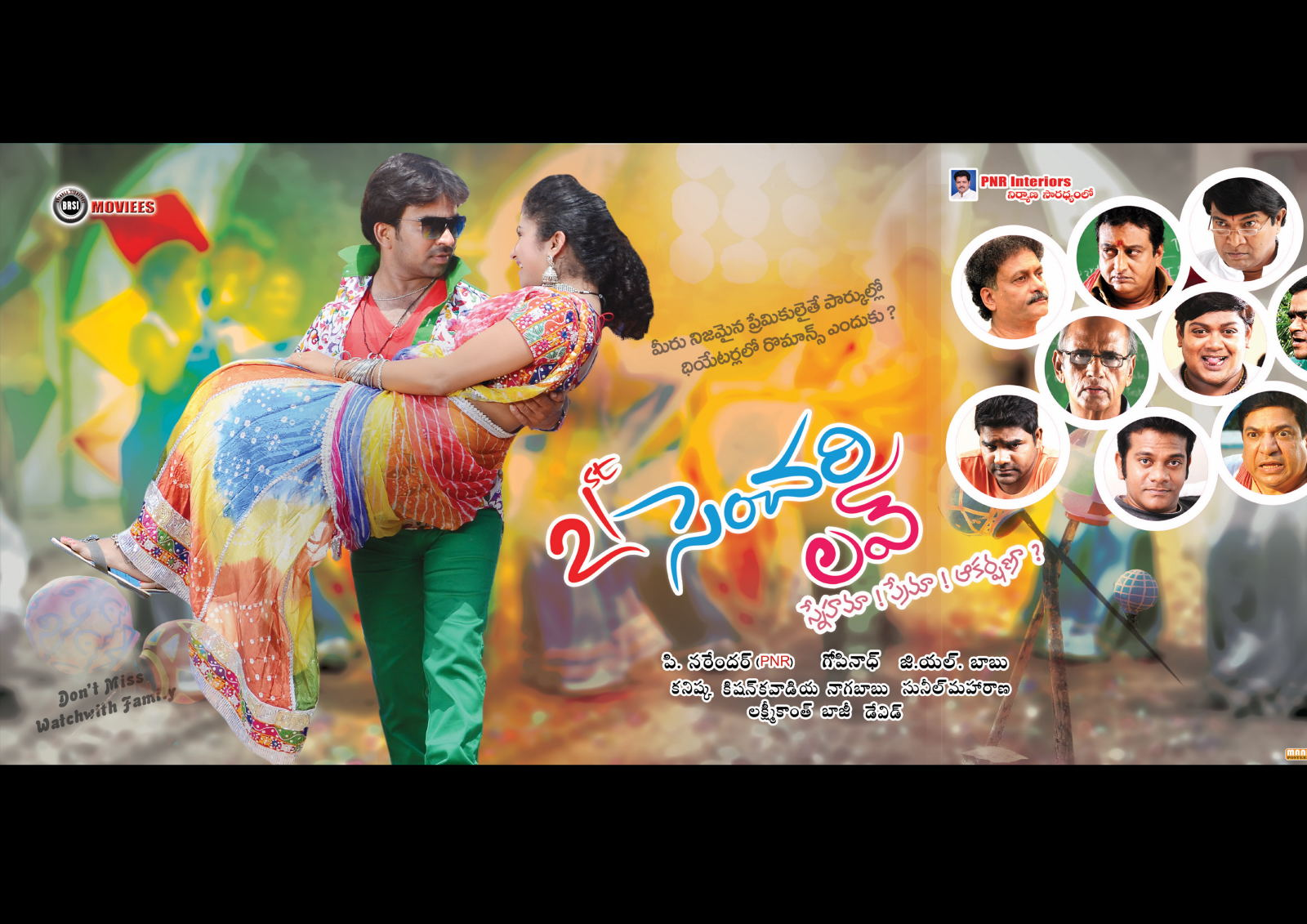 love 2015 movie download free