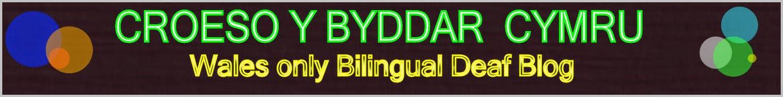 Byddar - Cymru