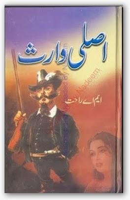 Asli waris by M.A.Rahat pdf.