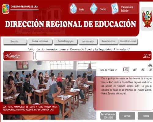 Examen De Ascenso De Categoria 2015 | Consejos De Fotografía