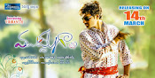 Mudduga movie release wallpapers-thumbnail-8