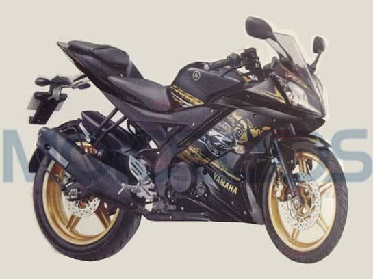 New Yamaha YZF-R15 V3