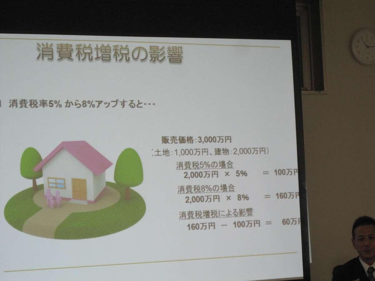 地熱の家 三重県四日市  みのや白木