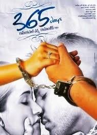 RGV's 'U' Certificate Telugu movie by Great Director