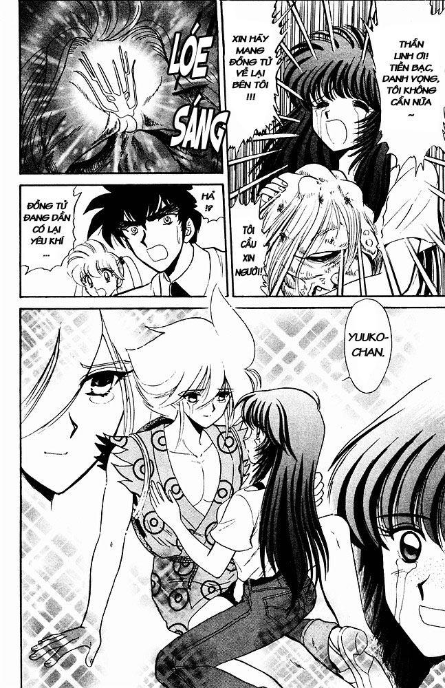 Jigoku Sensei Nube trang 18