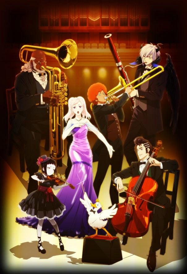 Koncert muzyki Shingeki no Bahamut: Genesis