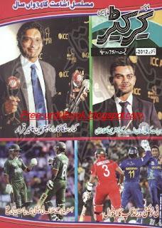 Cricketer October 2012