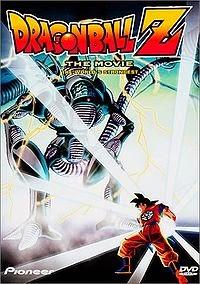 Dragon Ball Z Movie 2: Kono Yo de Ichiban Tsuyoi Yatsu