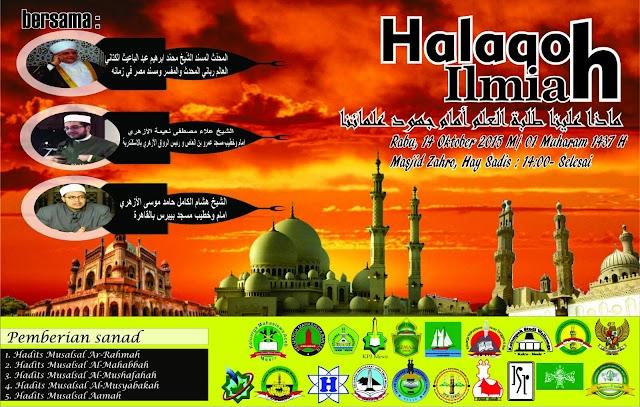 Menyambut Tahun Baru Hijriyyah dengan Halaqoh 'Ilmiyah & Sholawat