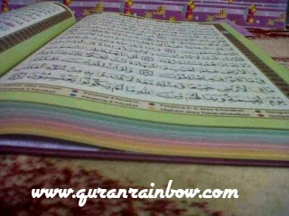 al-quran rainbow, al-quran, al-quran rainbow tajwid, rainbow quran for family, speciall gift for family, speciall moment for family