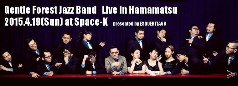 Gentle Forest Jazz Band 〜10th Anniversary〜『スリリング・ザ・バンド』発売記念ツアー 浜松公演 Special Blog