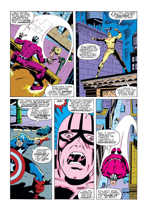 Captain America (1968) Issue #291 #207 - English 5