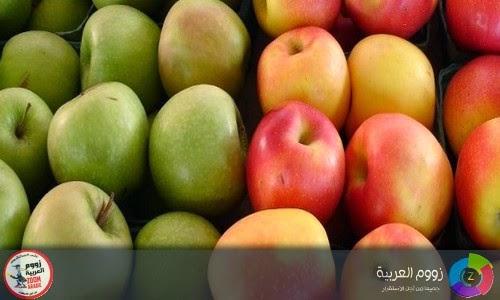 الفوائد الصحية من التفاح