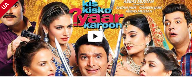 Kis Kisko Pyaar Karu (2015) Full Hindi Movie Download free in HD mp4 720p 3gp hq avi