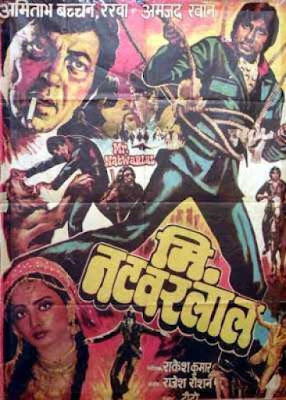 Image Result For Full Movies Mr Natwarlal