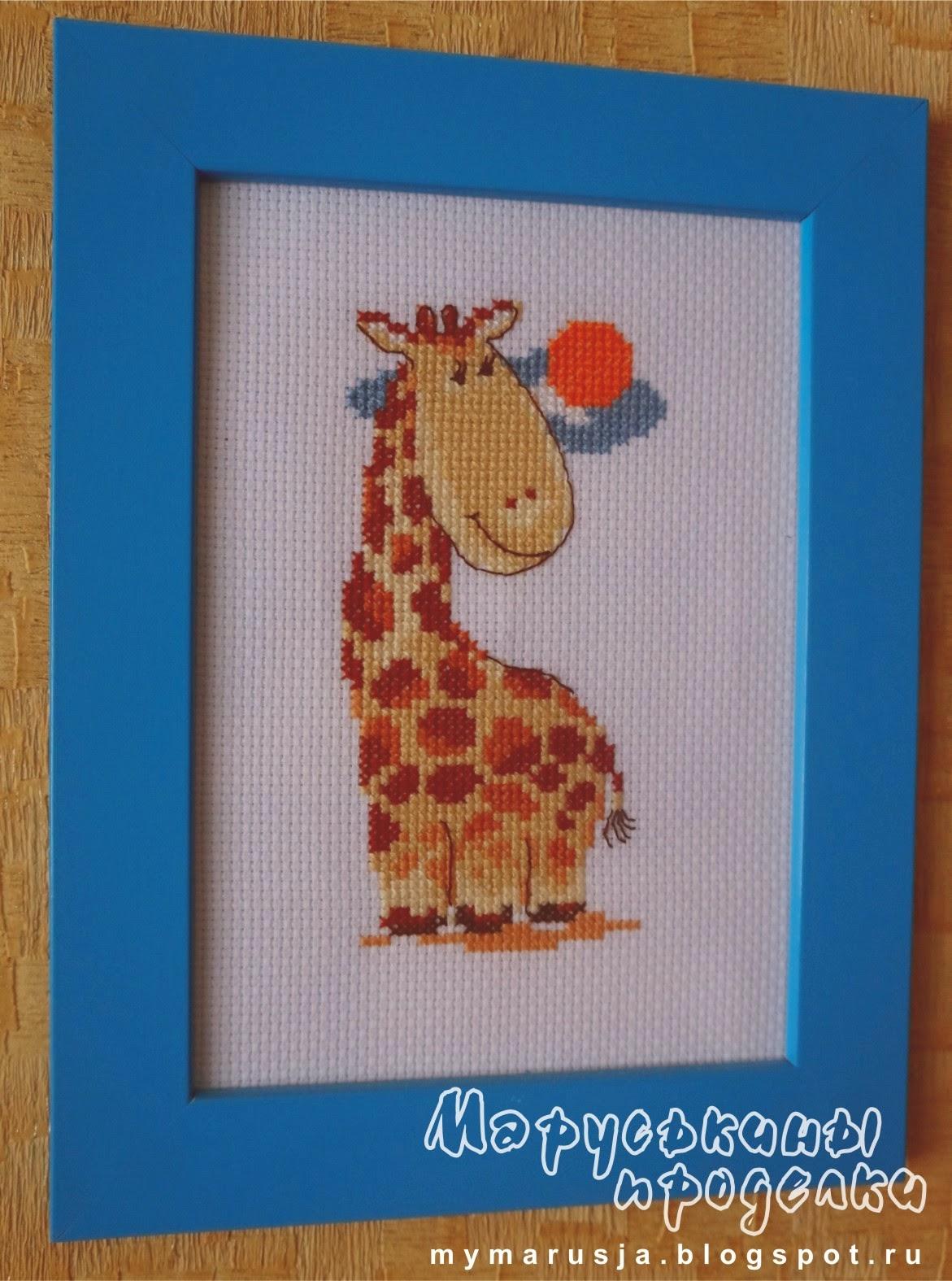 схема жираф крестиком