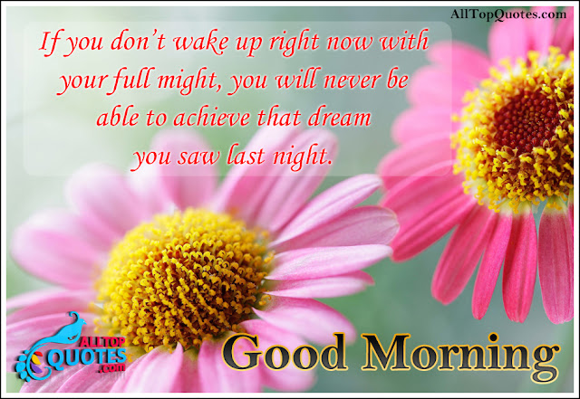 Most english inspiring good morning greetings all top quotes most english inspiring good morning greetings all top quotes telugu quotes tamil quotes english quotes kannada quotes hindi quotes m4hsunfo