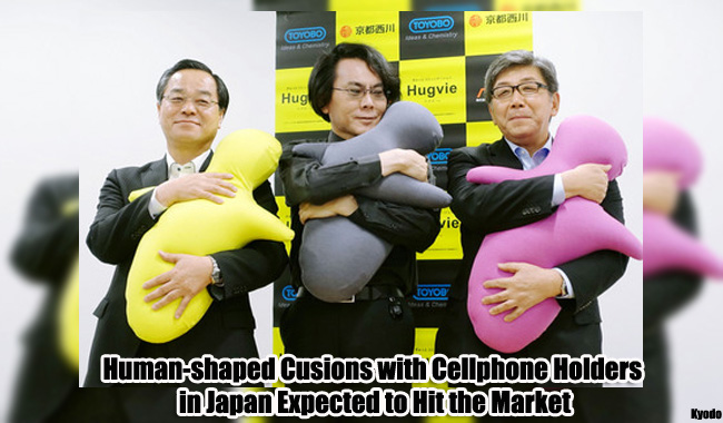 Human-shaped Cusions with Cellphone Holders in Japan Expected to Hit the Market