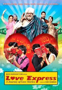 Love Express (2011)