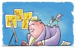 pecados dos investidores