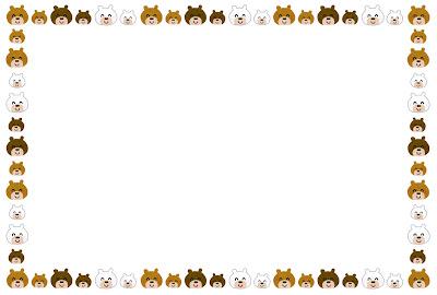 クマのイラストフレーム(枠 ... : 幼稚園 ひらがな : ひらがな