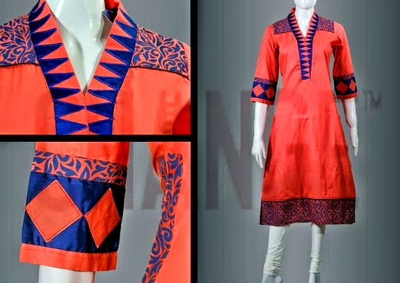 Change Stylish Summer Dresses 2014
