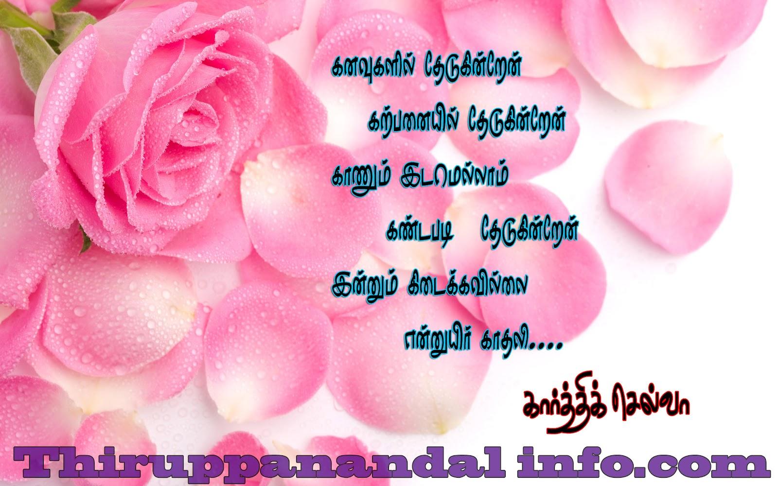 Tamil Actors Celebrities Profile, Tamil Actors Actress