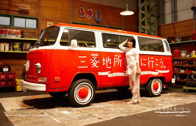 桜庭ななみ Sakuraba Nanami Mitsubishi Estate Wallpaper 02