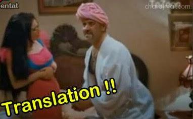 Translation - محمد سعد و مي عزالدين - تعليقات فيس بوك مضحكة بالصور