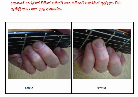 right_hand_guitar