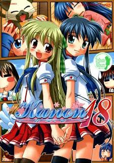 Kanon -カノン- アンソロジーコミックス