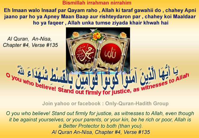 al quran and as sunnah as the main Wwwqsepcom - website of al-quran and as-sunnah number of items : 14 26 / 11 / 1432 , 24/10/2011 description : a very famous islamic website which has many.