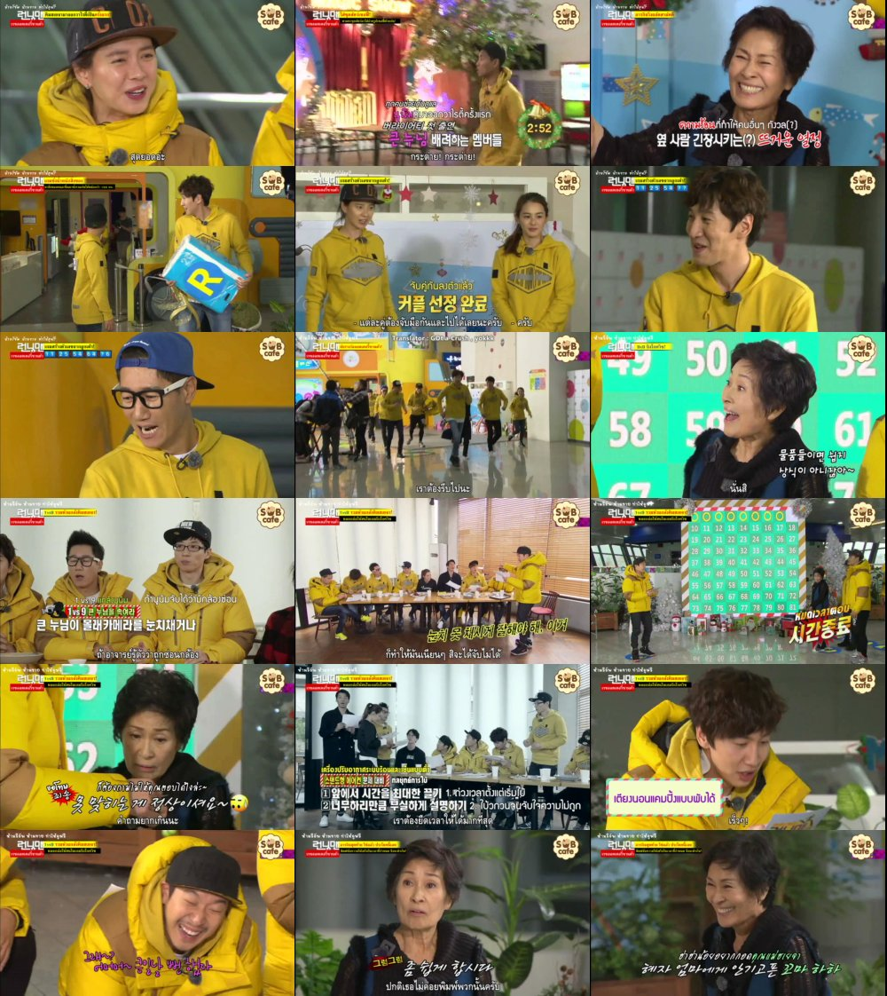 Runningman Sub Thai EP226