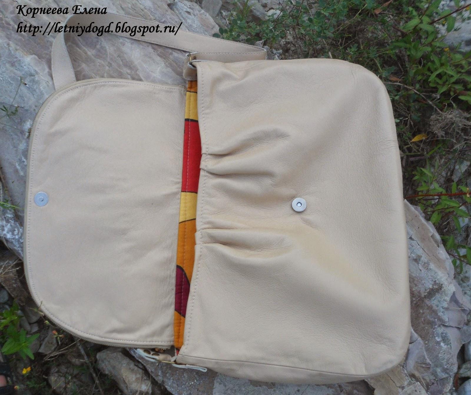бежевая сумка из натуральной кожи с рисунком