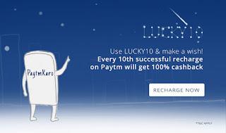 lucky10-paytm-cashback