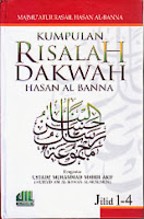 toko buku rahma: buku kumpulan risalah dakwah, pengarang hasan al banna, penerbit al- i'tishom