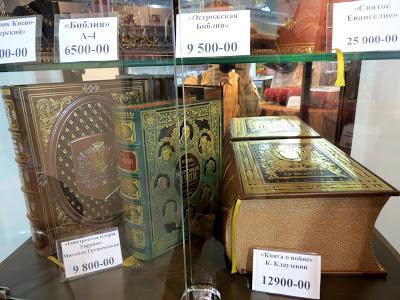 Библия и религиозные издания - наиболее дорогостоящий продукт на Книжном Арсенале