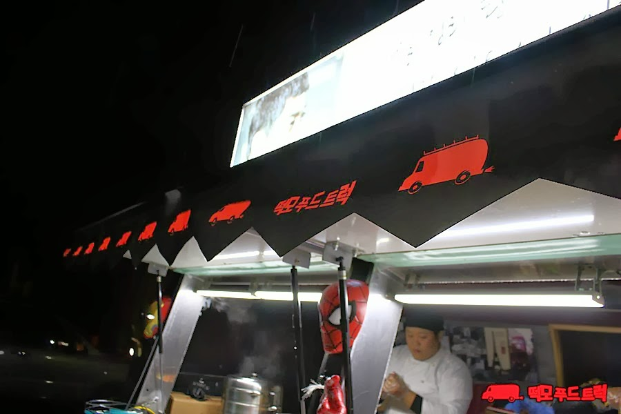 "[world project 7] Kim Hyun Joong ""Inspiring Generation"" Food Truck Support [12.02.14] IMG_0705"