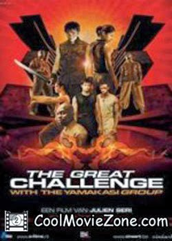 The Great Challenge (2004)