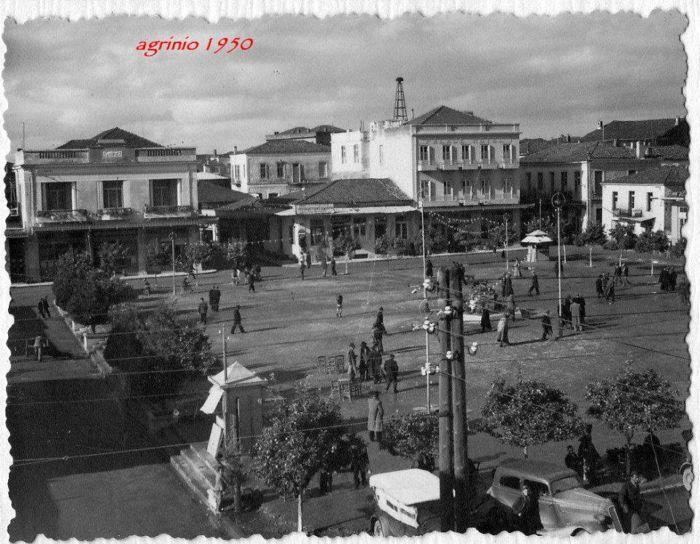 ΚΕΝΤΡΙΚΗ ΠΛΑΤΕΙΑ ΑΓΡΙΝΙΟΥ 1950