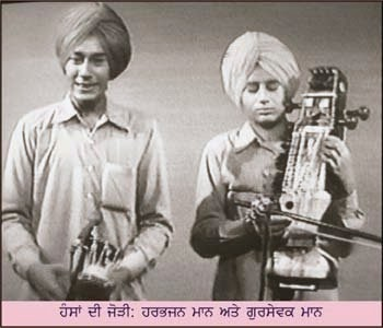 Harbhajan mann childhood unseen photos