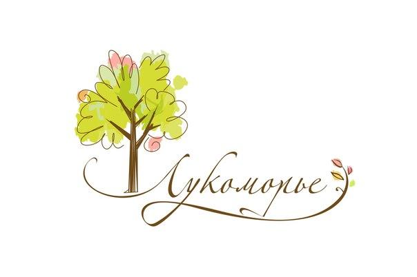 http://lukomorie.tomsk.ru/