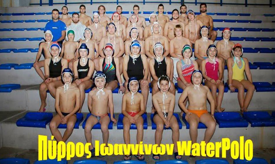 Πύρρος Ιωαννίνων WaterPolo