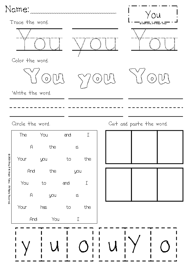 worksheet Sight Words Worksheets For Kindergarten sight word you worksheet precommunity printables worksheets a spoonful of learning words trace write rainbow use different color crayon each time the after using colors it will look li