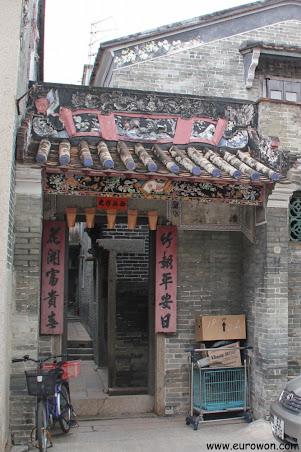 Puerta de entrada a Ching Shu Hin