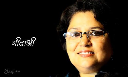 कहानी: वह रात किधर निकल गई ~ गीताश्री | Kahani: Vah Raat... Gita Shree