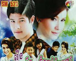 [ Movies ] ប៉ាៗខ្ញុំនៅកំលោះ Pa Pa kjnom Nov Kom Los - ភាពយន្តថៃ - Movies, Thai - Khmer, Series Movies - [ 50 part(s) ]