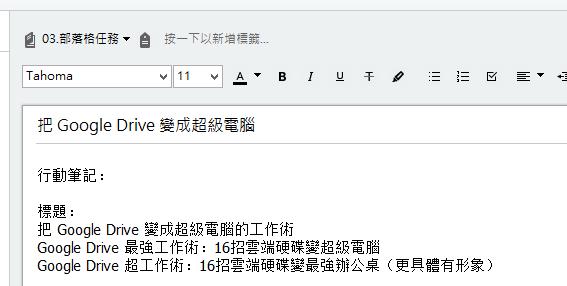 write-03.png