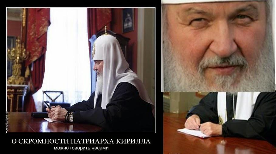 """Патриарх Кирилл """"засветился"""" в трусах на элитной яхте за 680 тысяч евро, - СМИ - Цензор.НЕТ 8195"""