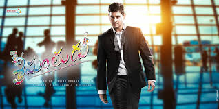 Srimanthudu Post Production Activities in Full Swing